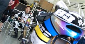 The Japanese rider endured a tough 2012.