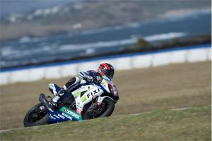 Camier was the fastest rider at Phillip Island today.